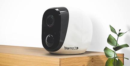 Caméra de surveillance Comelit