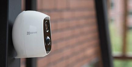 Caméra Wi-Fi entièrement sans fil - C3A