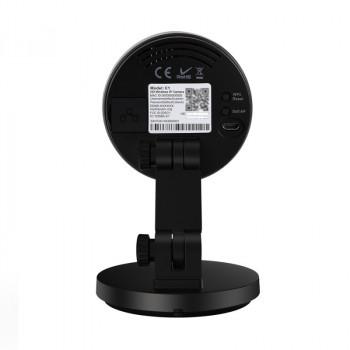 Camera IP compacte infrarouge 10m - 720 P - Foscam C1