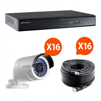 Kit video surveillance Turbo HD Hikvision 16 caméras bullet N°2