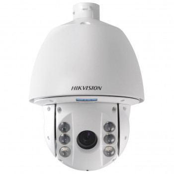 Caméra dôme PTZ infrarouge 150m Turbo HD 1080 P - Hikvision