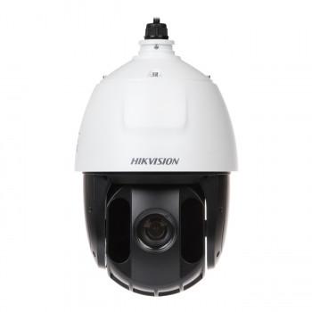 Caméra PTZ haute définiton infrarouge 150m - 2 Mp - Hikvision
