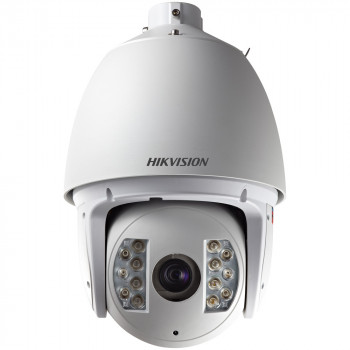 Caméra dôme PTZ à haute définition infrarouge 100m - 2 Mp - Hikvision