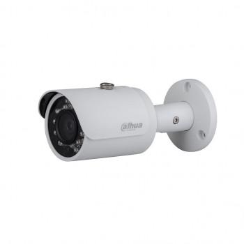 Kit vidéosurveillance enregistreur éco + 4 caméras compactes 1080P - Dahua