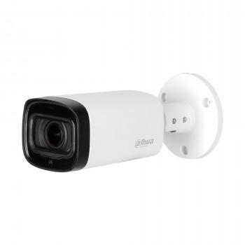 Kit de vidéosurveillance enregistreur + 4 caméras compactes - 1080p - Dahua