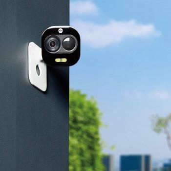 Caméra intérieure extérieure Wi-Fi 1080p All-in-One - Yale Smart Living