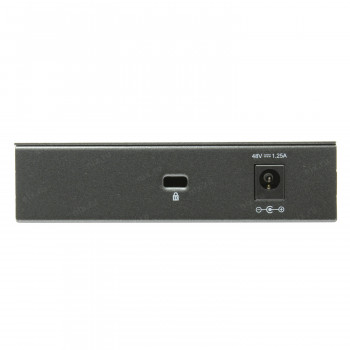 Switch TP-Link 5 ports Gigabit dont 4 PoE - TL-SG1005P