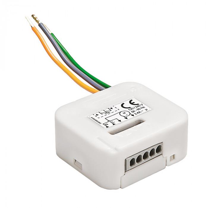 Micro récepteur pour éclairage - Somfy