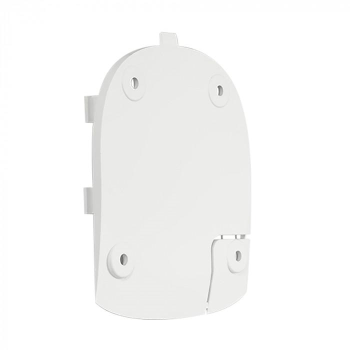 Support de montage pour hub blanc AJ-BRACKETHUB-W - Ajax